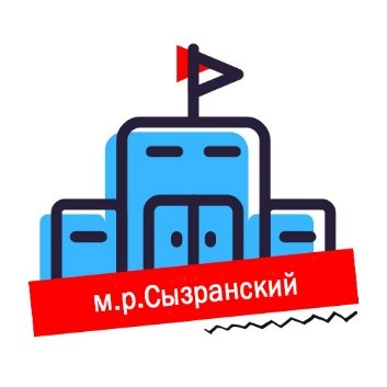 ГБОУ СОШ «Центр образования» пос. Варламово