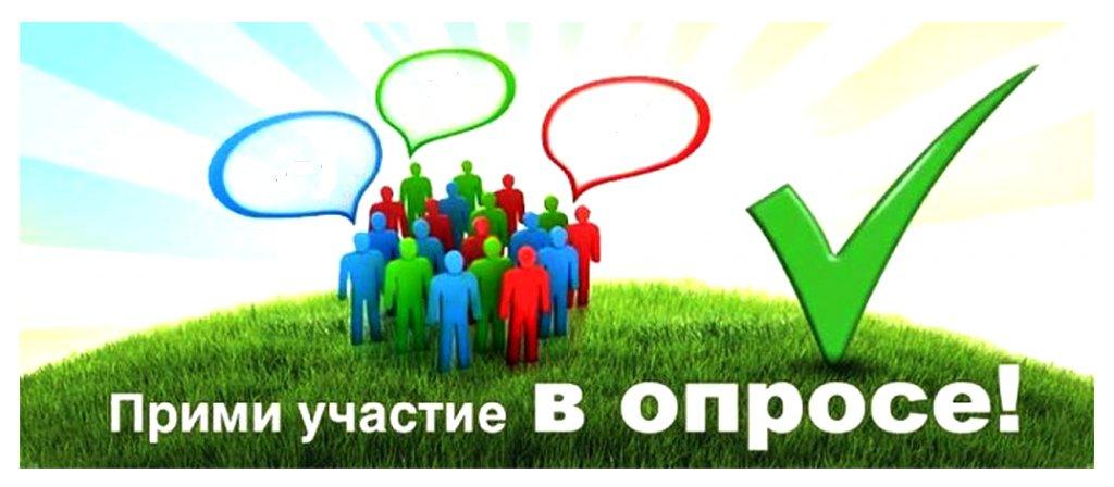 Опрос удовлетворенности качеством образования в Самарской области