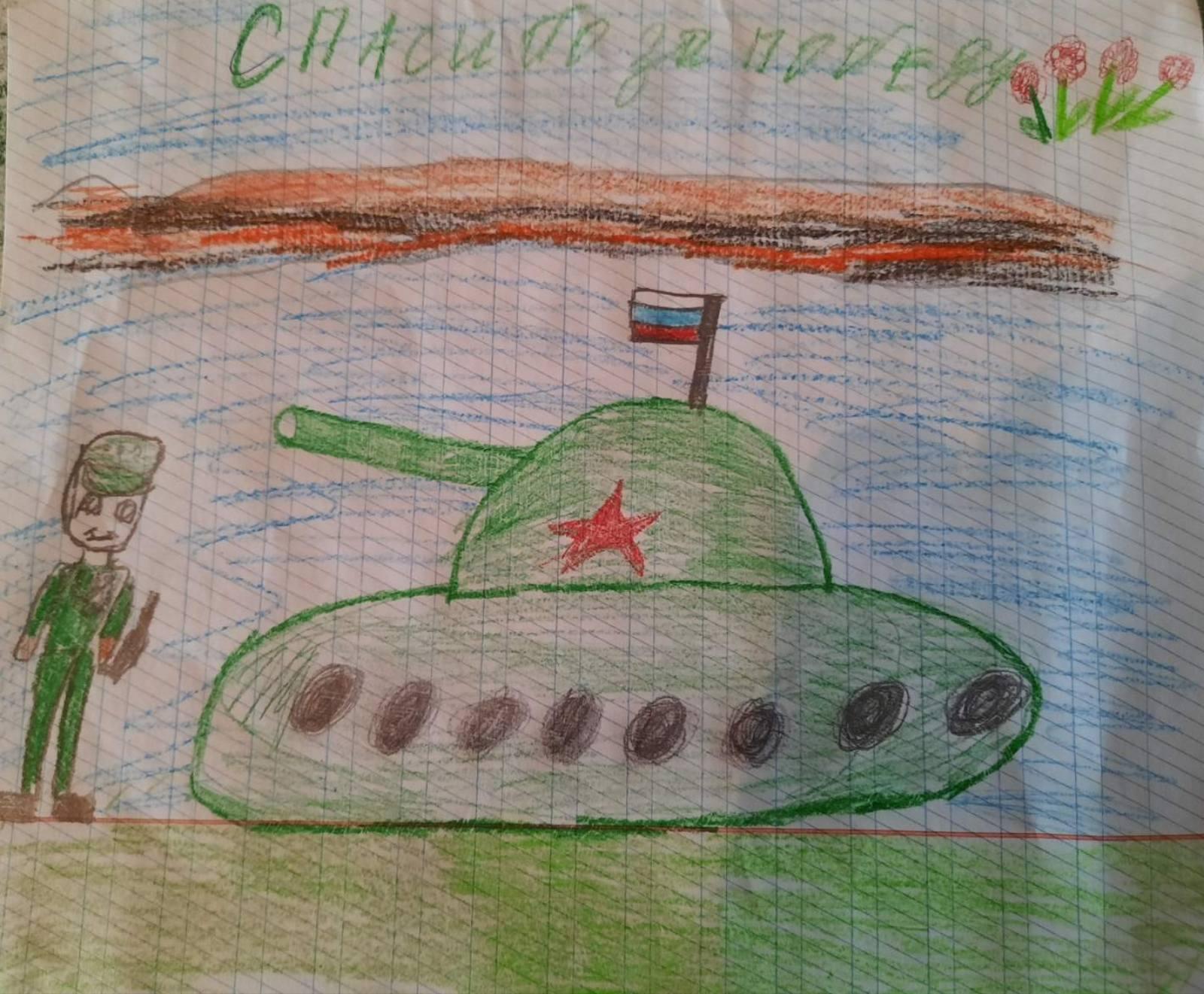 Рисунок Авдояна Юрия
