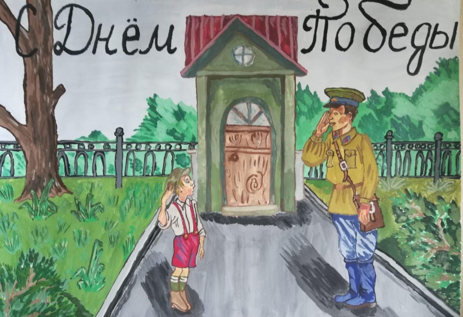 Рисунок Токаревой Варвары